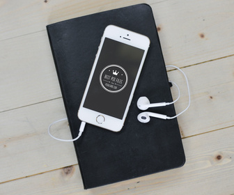 iPhone Mockup with Headphones